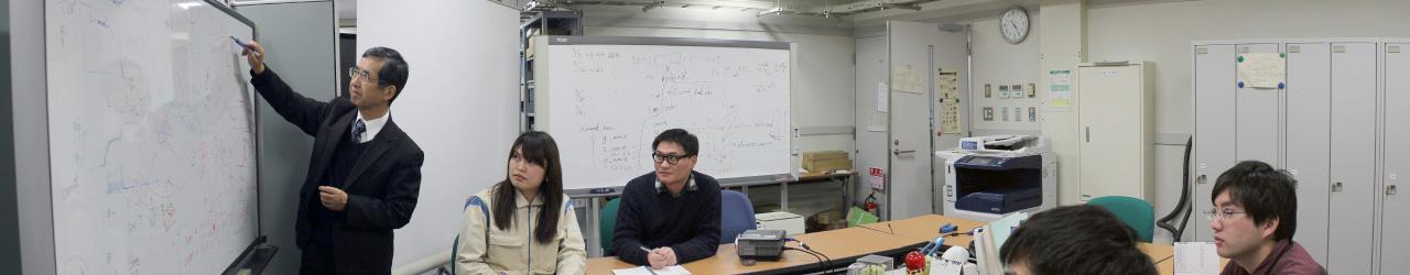 小川研究室
