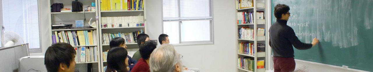 吉田研究室