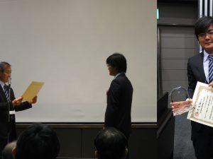 岡本研の紹介と日本航空宇宙学会奨励賞受賞(赤嶺政仁君)
