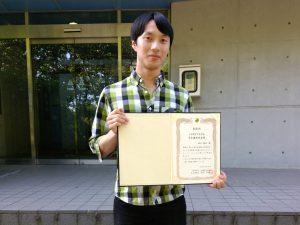 M1鈴木隆洸君,日本航空宇宙学会 第49期年会講演会で優秀発表賞を受賞