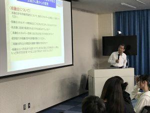 東京学芸大学附属国際中等教育学校への出前授業