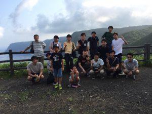 研究室旅行〜八丈島〜