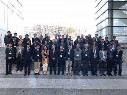 核融合原型炉についての会議に参加しました
