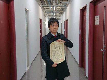 M2 Arai Hisao wins Control Division Research Encouragement Award at MSCS 2019