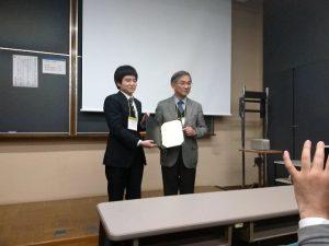 静電気学会春期講演会に参加しました