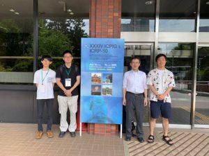 国際学会ICPIG@札幌に参加しました