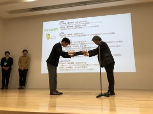 The Japan Society of Plasma Science and Nuclear Fusion Research – Aural Presentation Young Award