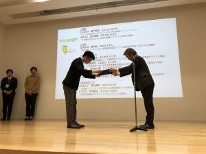 プラズマ・核融合学会 若手学会発表賞