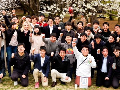 Announcement of online orientation of Hori-Fujimoto laboratory on 5/23