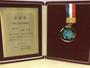 大崎研究室 寺尾悠助教が低温工学・超電導学会 奨励賞を受賞