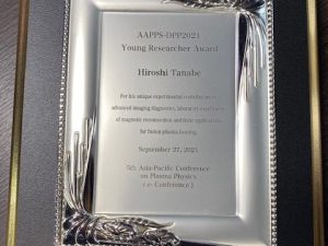 Associate Professor Tanabe received the U40 Award at the Physical Society of Asia Pacific (AAPPS-DPP).
