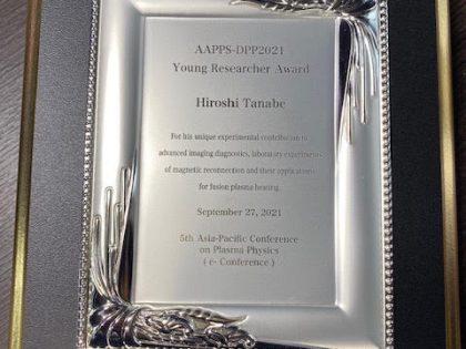 田辺博士准教授がアジア太平洋物理学会(AAPPS-DPP)でU40 Awardを受賞しました。